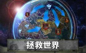 帝国与同盟 安卓破解版v1.8截图3