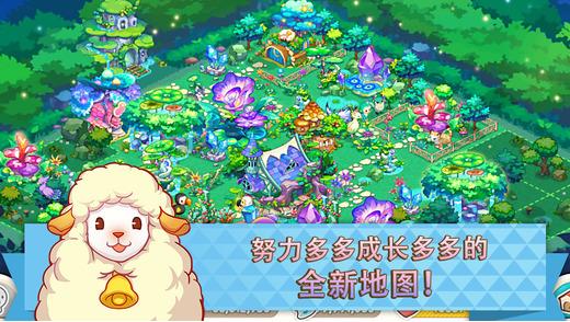 迷你农场:第三季中文破解版v4.00截图2