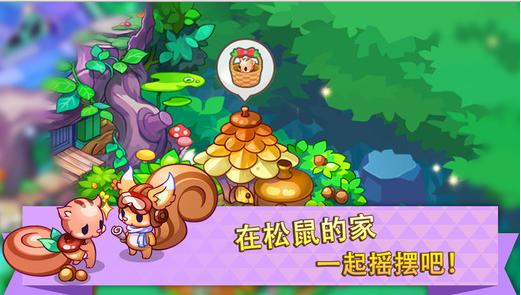迷你农场:第三季中文破解版v4.00截图3