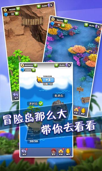 石器冒险岛无限金币版|石器冒险岛无限钻石版下载