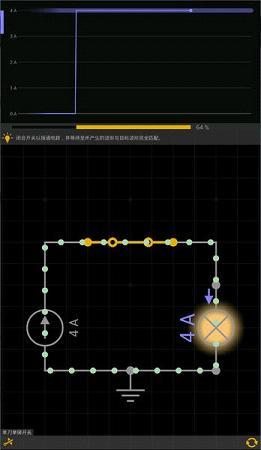 电路谜题中文版v1.01截图2
