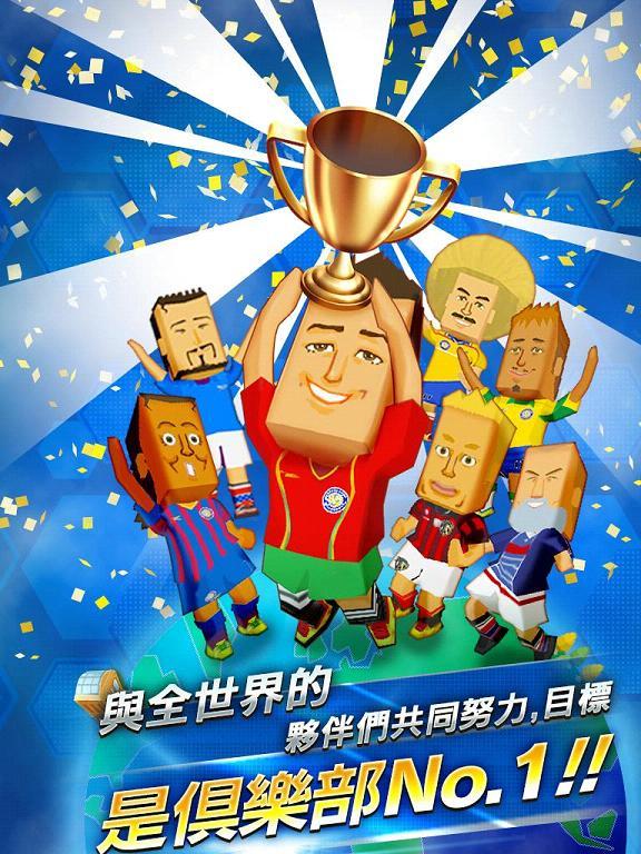 硬汉足球中文破解版v1.3.1截图0