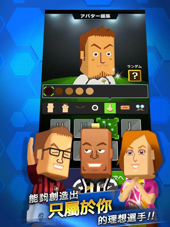 硬汉足球中文破解版v1.3.1截图1