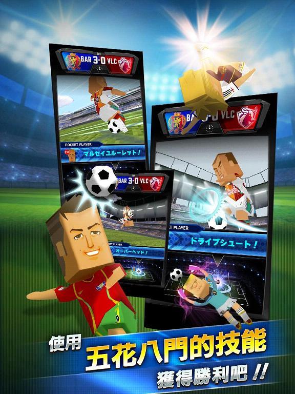 硬汉足球中文破解版v1.3.1截图2