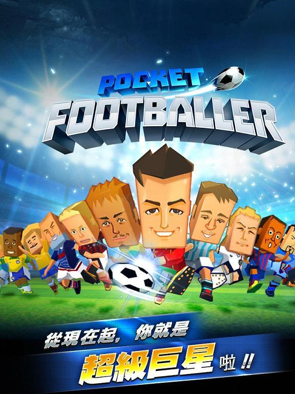 硬汉足球中文破解版v1.3.1截图4