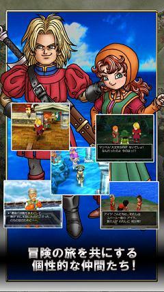 勇者斗恶龙7汉化版截图2