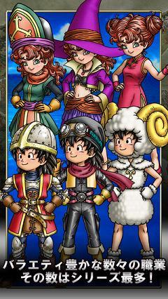 勇者斗恶龙7汉化版截图3