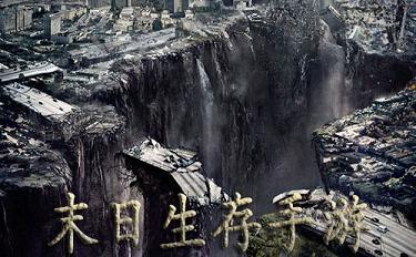 东京僵尸幸存者破解版图片