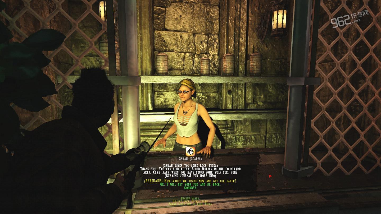 杀戮欲:吸血鬼影子猎手英文破解版截图1