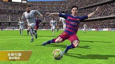 FIFA16:终极队伍最新版v2.0.102647_截图