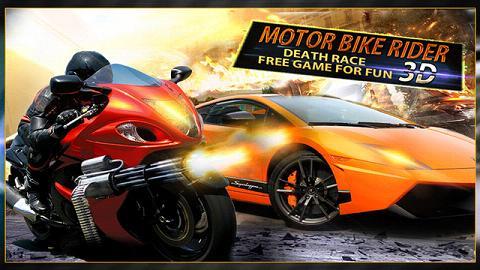 摩托车骑手死亡竞赛3D破解版_截图0