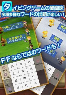 最终幻想世界之文 中文版v2.1.0_截图1