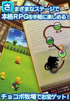 最终幻想世界之文 中文版v2.1.0_截图2