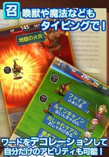 最终幻想世界之文 中文版v2.1.0_截图3