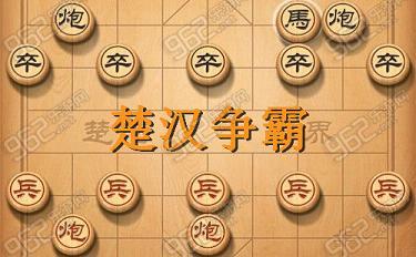 天天象棋视频攻略21-40关