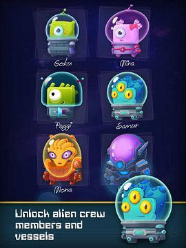 洛城外星人金币版v1.0.1截图2