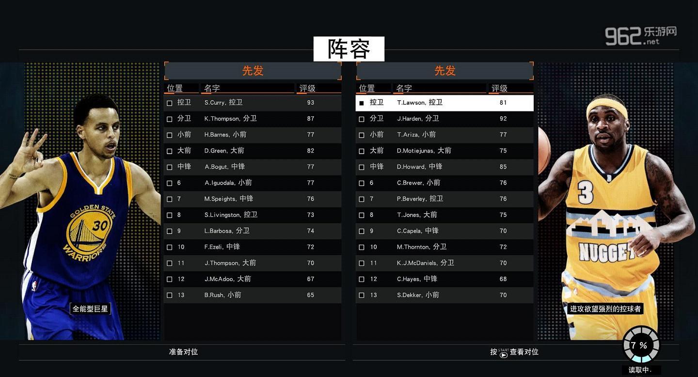 NBA 2K16中文破解版截图4