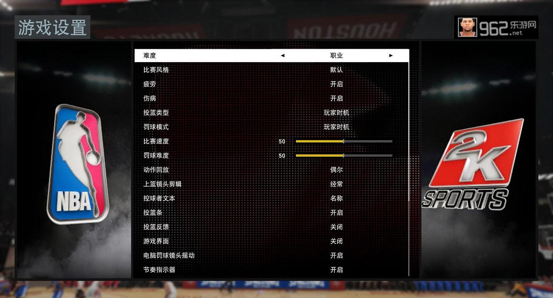 NBA 2K16截图10