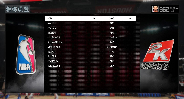 NBA 2K16中文破解版截图11