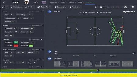 足球经理2016官方移动版v1.0.1截图1