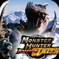 怪物猎人:自由联合汉化版