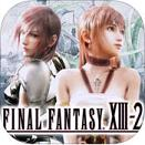 最终幻想13-2iPhone破解版
