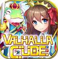 Valhalla Cube中文汉化版