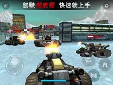 坦克战境无限金币版v3.1.5截图1