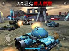 坦克战境无限金币版v3.1.5截图2