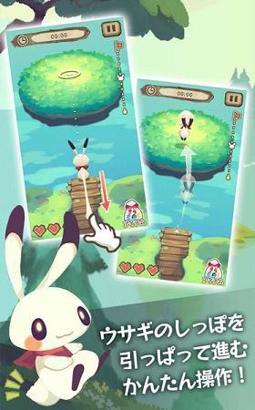 兔子跳跳汉化版_截图0