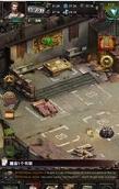 死恶:僵尸战争 中文破解版v1.1.3截图1