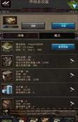 死恶:僵尸战争 中文破解版v1.1.3截图3