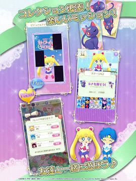 美少女战士:水果糖ios汉化版截图4