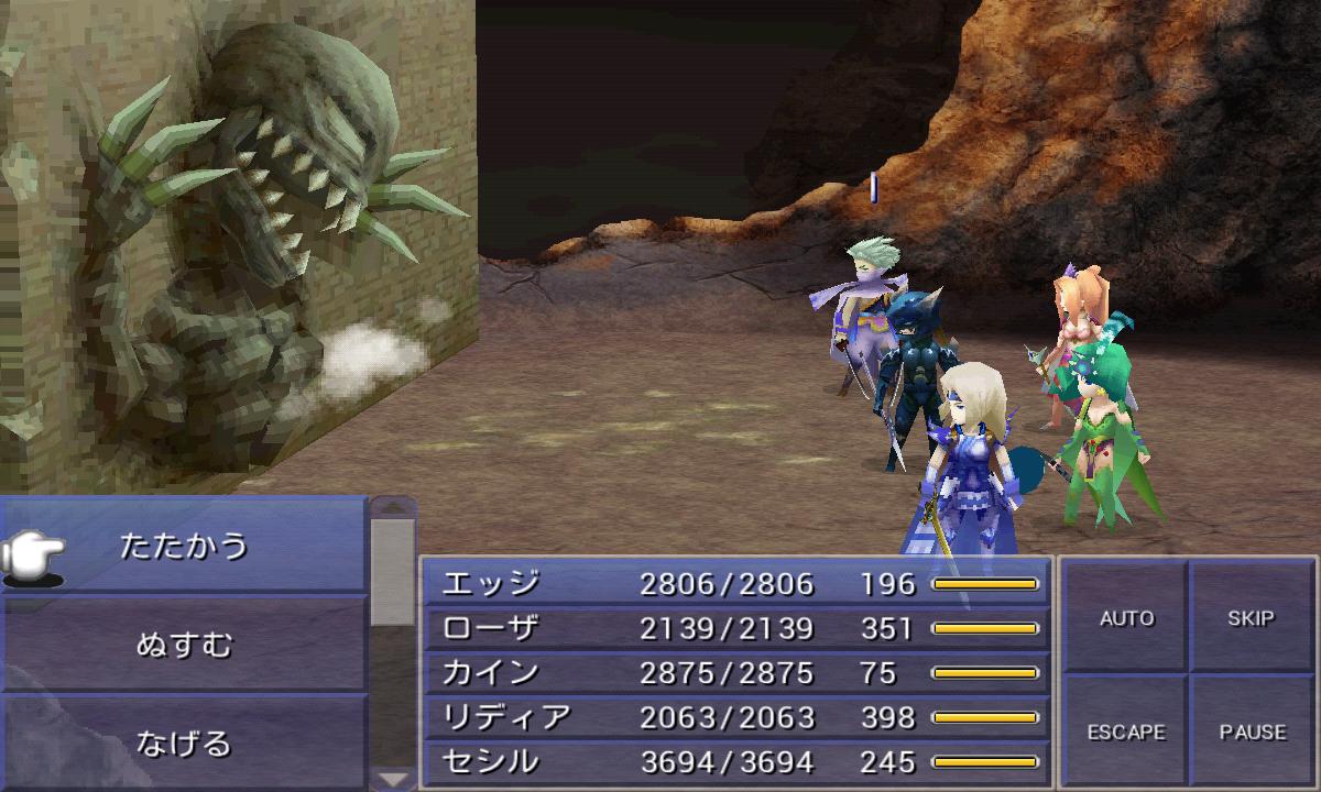 最终幻想4:太空战士中文汉化版v1.5.1_截图