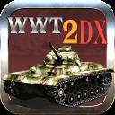 战争世界坦克2无限金币版