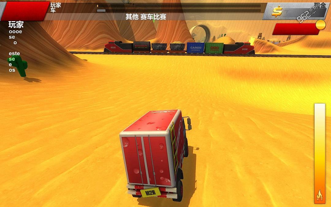 疯狂驾驶2PC中文版截图2