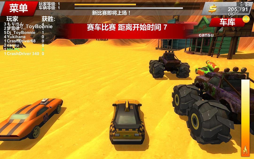 疯狂驾驶2PC中文版截图4