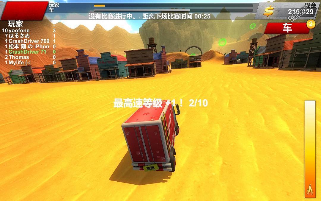 疯狂驾驶2PC中文版截图3