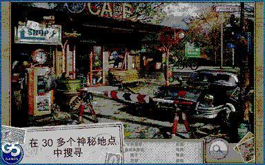 神秘来信2安卓中文版v1.3截图1