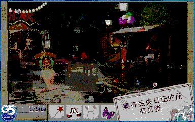 神秘来信2安卓中文版v1.3截图2