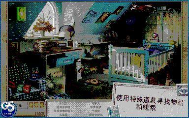 神秘来信2安卓中文版v1.3截图3