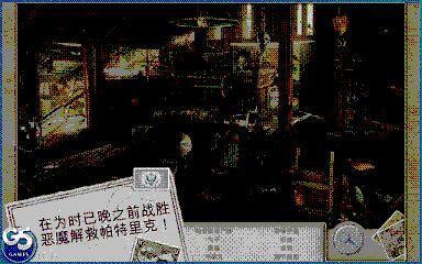 神秘来信2安卓中文版v1.3截图4