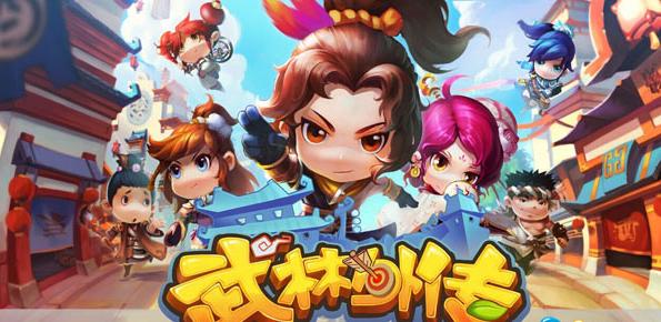 武林外传电影手游ios官方版v1.0.1截图1