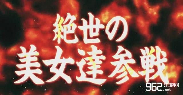 绅士福利《海贼王:燃烧之血》喷血泳装战斗