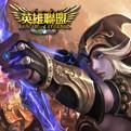 LOL英雄联盟:霸权手游官方版(LOL手游)