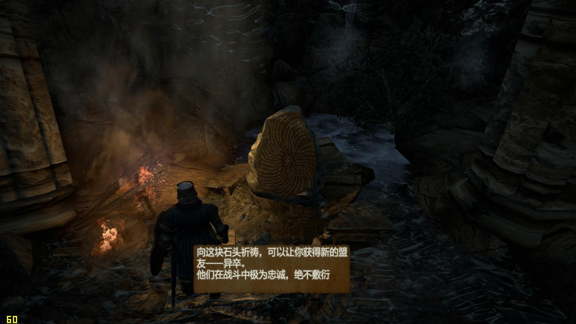 龙之信条:黑暗觉者PC破解版截图2