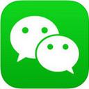 我和微信的2015APP