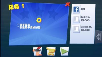 百战天虫4中文破解版(含数据包)v1.0.4截图0