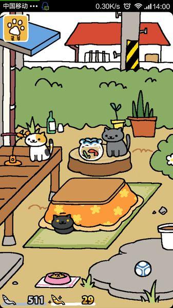 猫咪收集 汉化版v1.5.0截图1