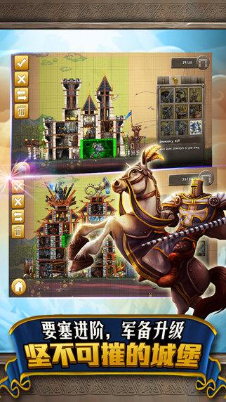 城堡风暴手机版v1.05.042_截图3